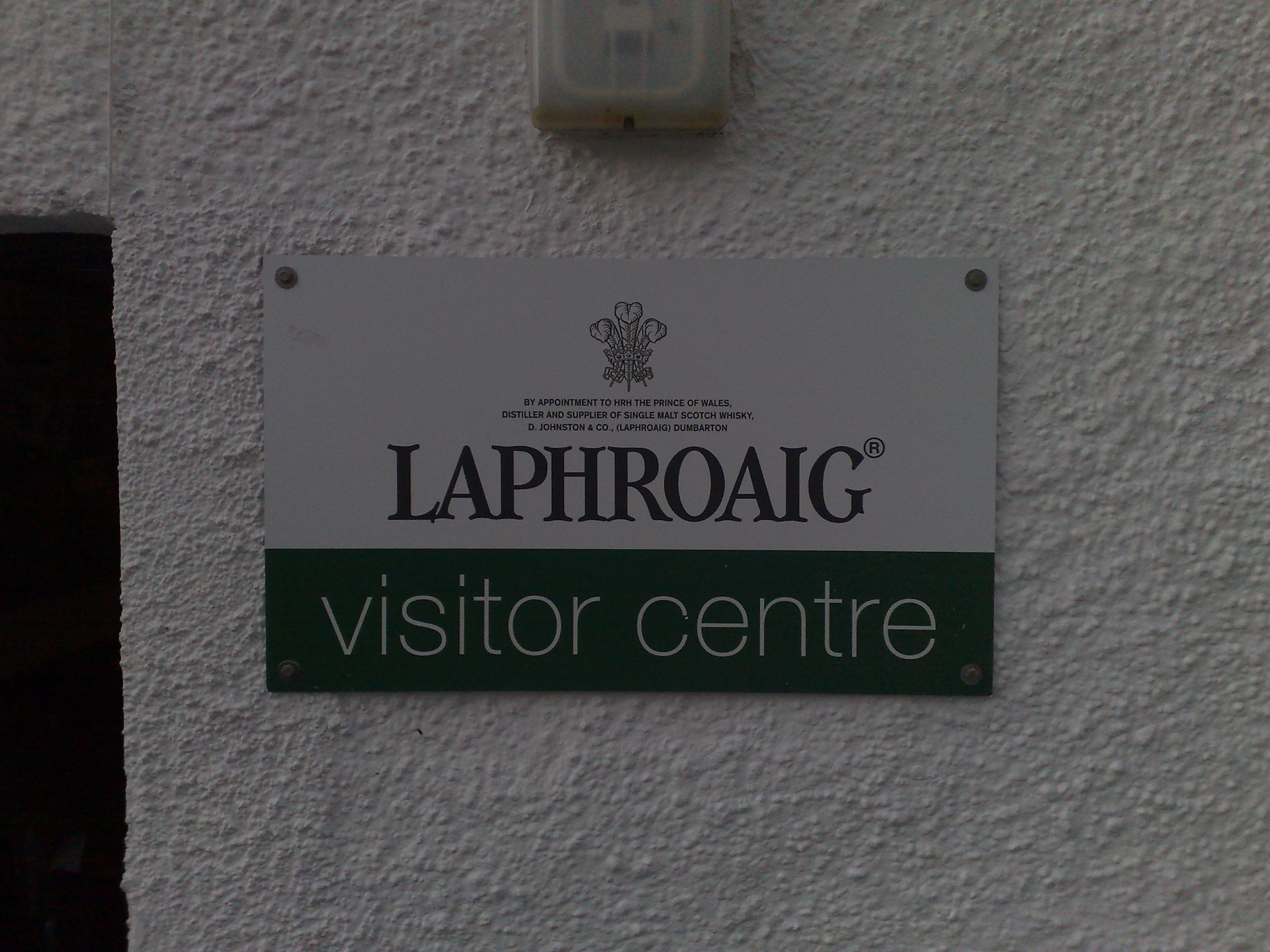 laphoraig visitor centre entrance