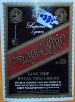 Sang Thip Royal Thai Liquor